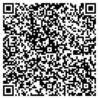 QR-код с контактной информацией организации № 123 ОПС