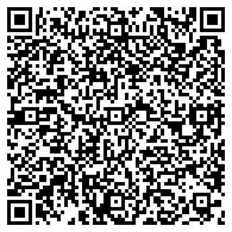 QR-код с контактной информацией организации № 130 ОПС