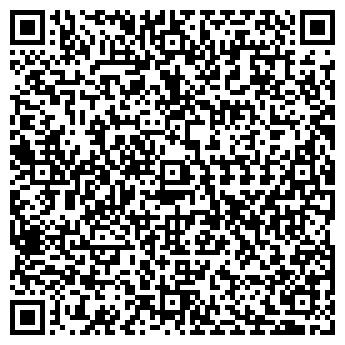 QR-код с контактной информацией организации ТАКСИ ВИЗИТ