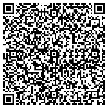 QR-код с контактной информацией организации ТАКСИ ЛЕГИОН