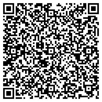 QR-код с контактной информацией организации ТАКСИ 548