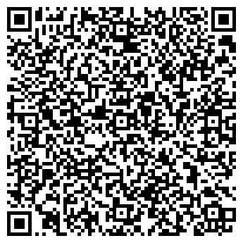 QR-код с контактной информацией организации ТАКСИ-КРАСНОЯРСК