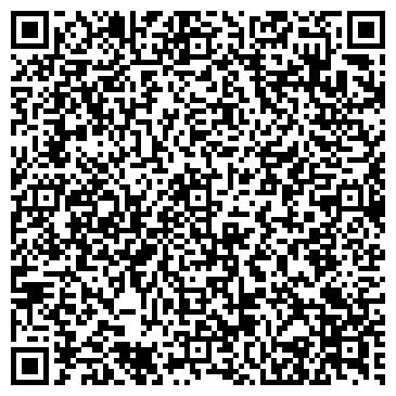 QR-код с контактной информацией организации ТЕРМИНАЛ ТРАНСПОРТНОЕ ПРЕДПРИЯТИЕ