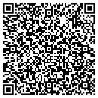 QR-код с контактной информацией организации ФОРТУНА И КО