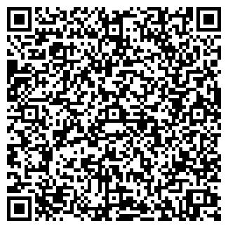 QR-код с контактной информацией организации ПАТ-1