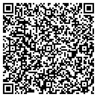 QR-код с контактной информацией организации ТАКСИ-ПЛЮС