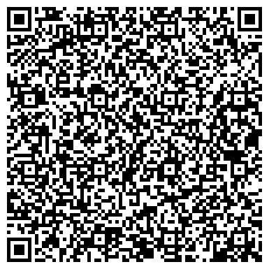 QR-код с контактной информацией организации ТРАНС МАРКЕТ ТРАНСПОРТНО-ФРАХТОВАЯ КОМПАНИЯ, ЗАО