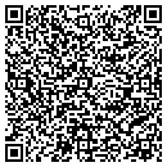 QR-код с контактной информацией организации ТРОЯ-ТРАНС