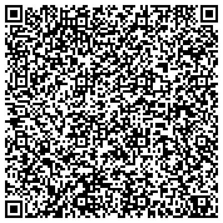 QR-код с контактной информацией организации Территориальный отдел Управления Роспотребнадзора по Красноярскому краю в Эвенкийском муниципальном районе