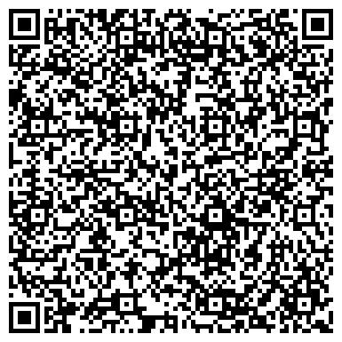 QR-код с контактной информацией организации ЛОКОМОТИВ-КРАСНОЯРСК ТРАНСПОРТНО-ЭКСПЕДИЦИОННАЯ КОМПАНИЯ