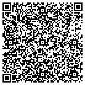QR-код с контактной информацией организации МТК-ЦЕНТР ХОЛДИНГ