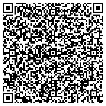 QR-код с контактной информацией организации СПЕЦТРАНССЕРВИС ТРАНСПОРТНАЯ КОМПАНИЯ