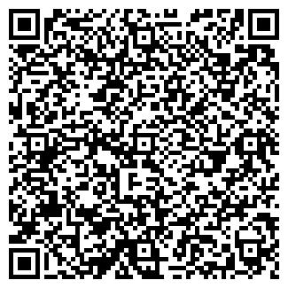 QR-код с контактной информацией организации ТАЙГА-ЭКС