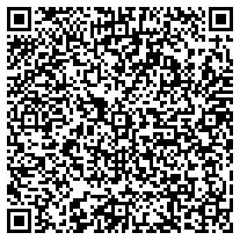 QR-код с контактной информацией организации ЮРИДИЧЕСКИЙ ДОМ