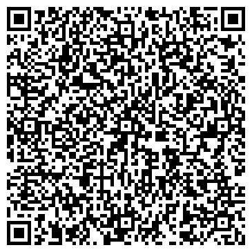 QR-код с контактной информацией организации СОВЕТСКАЯ ЮРИДИЧЕСКАЯ КОНСУЛЬТАЦИЯ