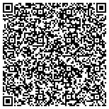 QR-код с контактной информацией организации СТРАТЕГИЯ ПРАВА СИБИРСКИЙ КОНСУЛЬТАЦИОННЫЙ ЦЕНТР