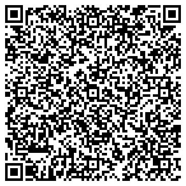QR-код с контактной информацией организации ЮРИДИЧЕСКИЙ ДОМ ПРАВОВАЯ КОНТОРА