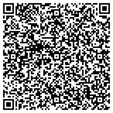 QR-код с контактной информацией организации ЮРСЕРВИС ЮРИДИЧЕСКАЯ ФИРМА