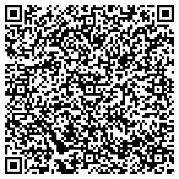 QR-код с контактной информацией организации ПЕЛИКАН КОЛЛЕГИЯ АДВОКАТОВ