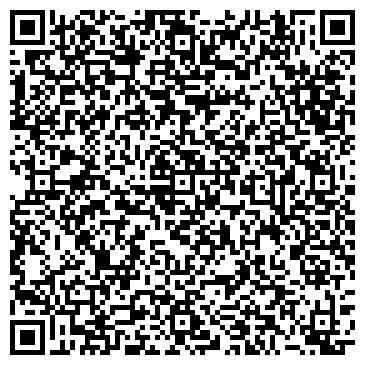 QR-код с контактной информацией организации КРАСНОЯРСКАЯ КРАЕВАЯ КОЛЛЕГИЯ АДВОКАТОВ