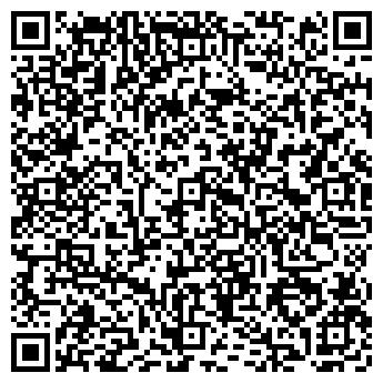 QR-код с контактной информацией организации ООО ПОЛАРИС ПКС