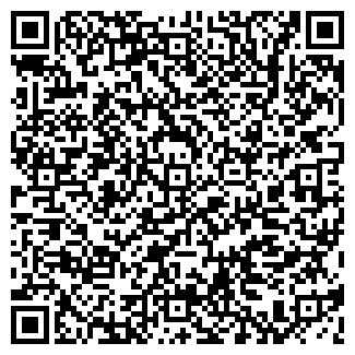 QR-код с контактной информацией организации КПФ-707, ООО