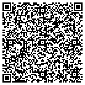 QR-код с контактной информацией организации ЛАГУНА ПКФ, ООО