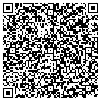 QR-код с контактной информацией организации ЭВЕРЕСТ-К ТД, ООО