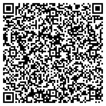 QR-код с контактной информацией организации ВЕНТРА, ЧП