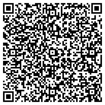 QR-код с контактной информацией организации КРАСТЯЖМАШЭНЕРГО, ОАО