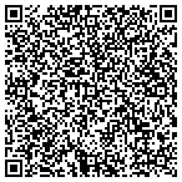 QR-код с контактной информацией организации СИБЭЛЕКТРОСТАЛЬ МЕТАЛЛУРГИЧЕСКИЙ КОМБИНАТ, ОАО