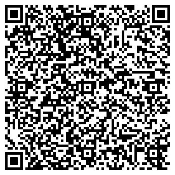 QR-код с контактной информацией организации ИСКРА-АЛЬФА, ООО