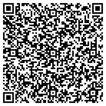 QR-код с контактной информацией организации КРАЙЭНЕРГОКОМПЛЕКТ