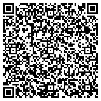 QR-код с контактной информацией организации Р-9