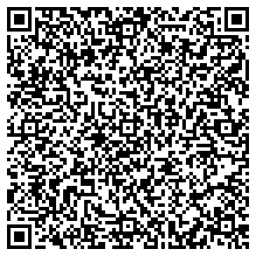 QR-код с контактной информацией организации ЦИКОМ ПРОИЗВОДСТВЕННАЯ ФИРМА