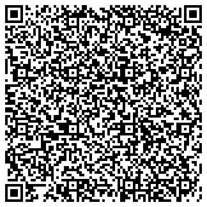 QR-код с контактной информацией организации БАТКЕНТРАНС МУНИЦИПАЛЬНОЕ ГОСУДАРСТВЕННОЕ АВТОПРЕДПРИЯТИЕ