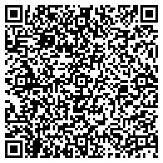 QR-код с контактной информацией организации ООО ГРАДЕ