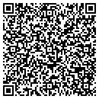 QR-код с контактной информацией организации ЗАО СЕВЕРНАЯ