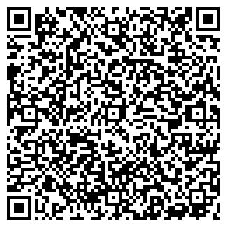 QR-код с контактной информацией организации НАРВА, ООО