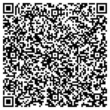 """QR-код с контактной информацией организации """"Мебелькомплект"""""""