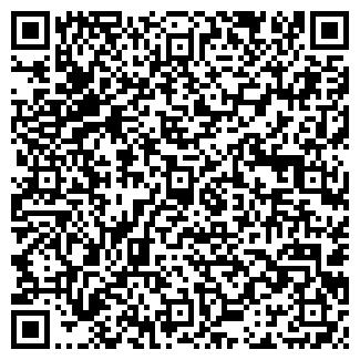 QR-код с контактной информацией организации ШЕВЧЕНКО Г.Н.