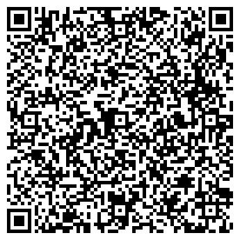 QR-код с контактной информацией организации ДОЗ-2 И К, ООО