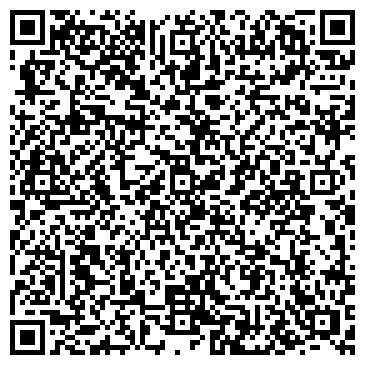 QR-код с контактной информацией организации И...12 СТУЛЬЕВ МАГАЗИН