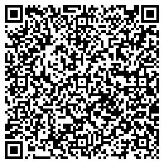 QR-код с контактной информацией организации КОРАТ ФАБРИКА