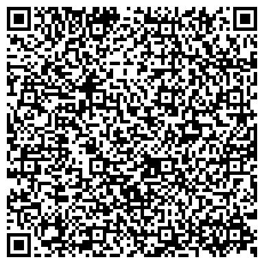QR-код с контактной информацией организации КРАСНОЯРСКИЙ ДОК ПРОИЗВОДСТВЕННО-ТОРГОВОЕ ПРЕДПРИЯТИЕ