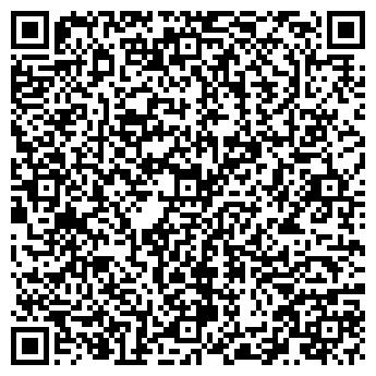 QR-код с контактной информацией организации МЕБЕЛЬНАЯ ФАБРИКА № 1, ТОО