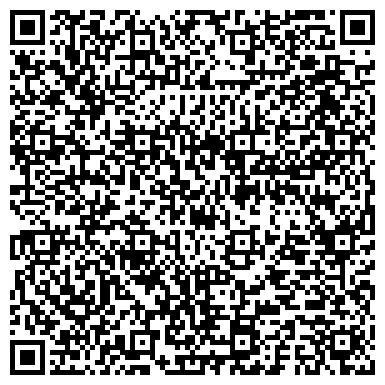 QR-код с контактной информацией организации МЕРКУРИЙ ПС ПРОИЗВОДСТВЕННО-КОММЕРЧЕСКАЯ ФИРМА