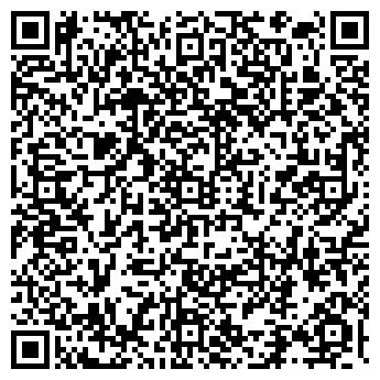 QR-код с контактной информацией организации ТРАСТ ТОРГОВЫЙ ДОМ