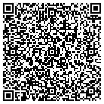 QR-код с контактной информацией организации ФИЗАЛИС ТОРГОВАЯ ФИРМА