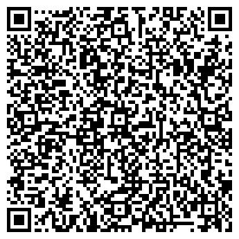 QR-код с контактной информацией организации ФИРМА СТРОЙМАТЕРИАЛЫ, ТОО